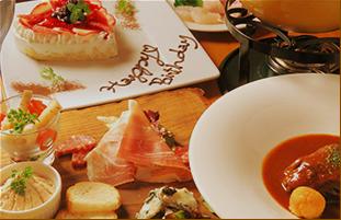 カップル限定♪記念⽇・バースデーコース お料理6品