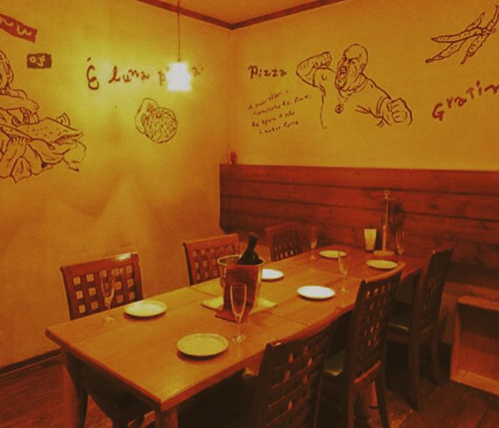 MY DINING 葡萄蔵 3